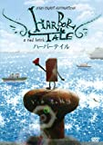 HARBOR TALE[DVD]