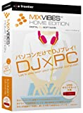 MixVibes Home Edition USBサウンドカード付き