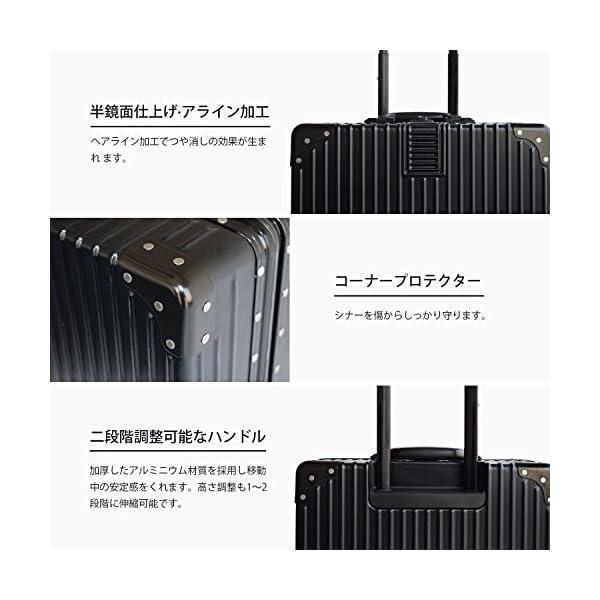 (アザブロ) AZBRO スーツケース キャリ...の紹介画像4