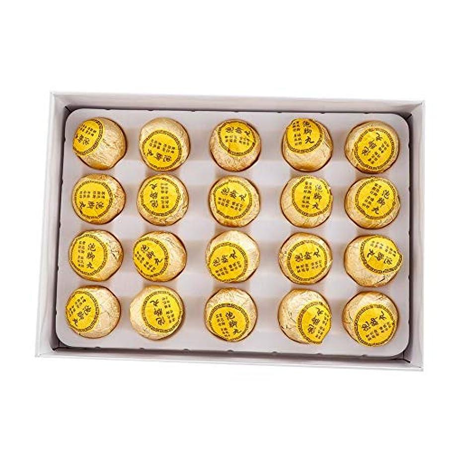 メガロポリス用心する鷲足の粉、白いギフト用の箱が付いている足のヘルスケアの浸る粉家族及び友人のための最もよいギフトフットスパ(20 * 20g /箱)