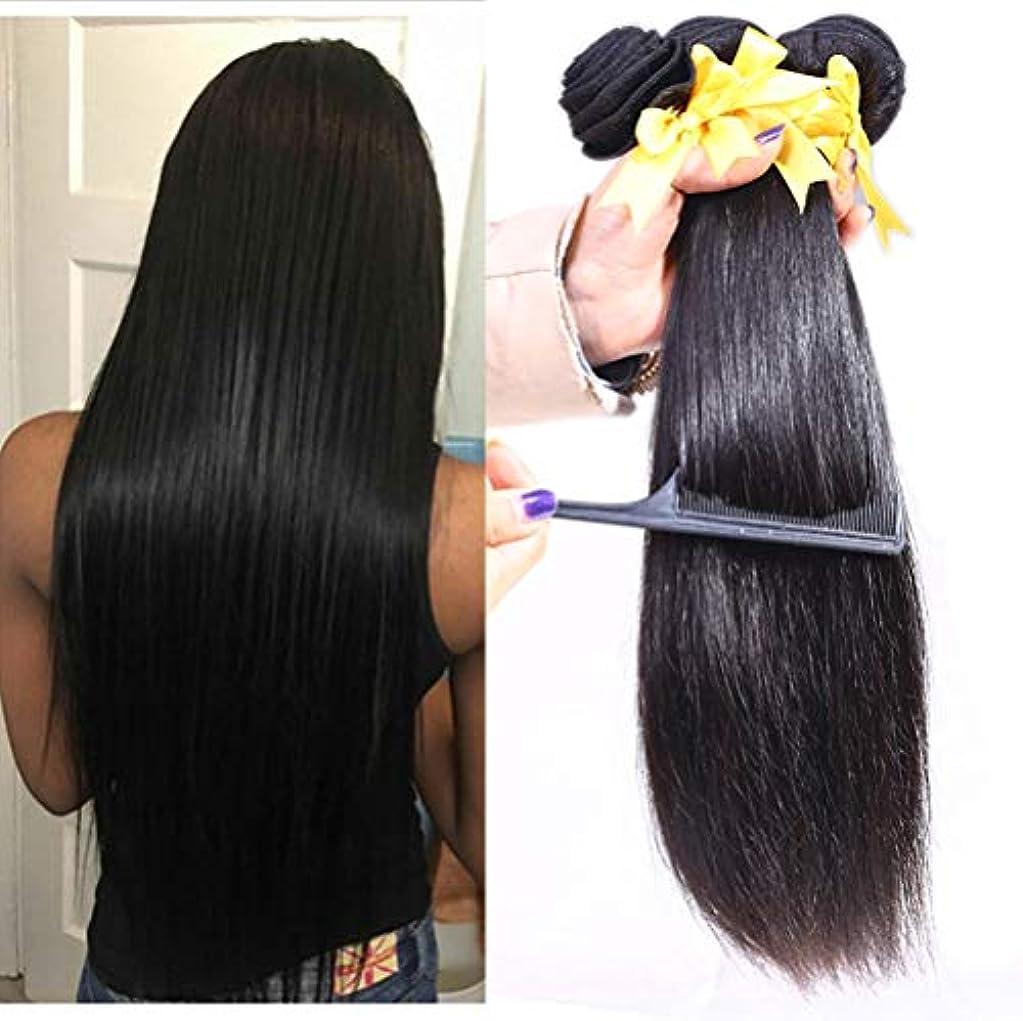ゴールデン緊張する状態女性150%密度バージンヘア1バンドルストレートヘア100%未処理の本物の人間の髪横糸ストレートヘアバンドル