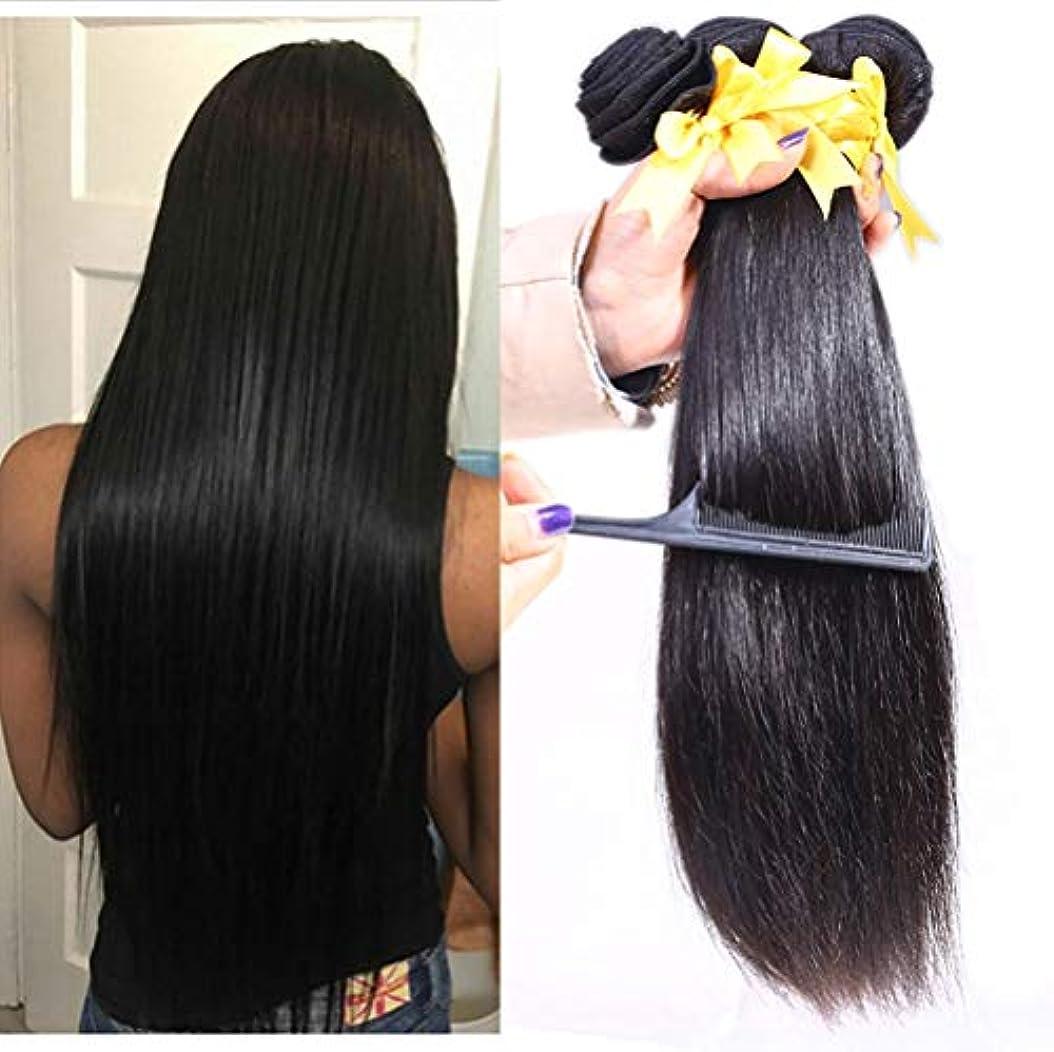 胴体通常肘掛け椅子女性150%密度バージンヘア1バンドルストレートヘア100%未処理の本物の人間の髪横糸ストレートヘアバンドル