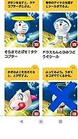 マクドナルドハッピーセットおもちゃ ドラえもん2019映画 3種類まとめてセット (全8種類+1)ウサギカート タケコプター 道具シール
