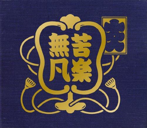 2011年11月3日 両国国技館【完全限定生産 豪華大入りBOX仕様】 [DVD]の詳細を見る