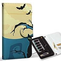 スマコレ ploom TECH プルームテック 専用 レザーケース 手帳型 タバコ ケース カバー 合皮 ケース カバー 収納 プルームケース デザイン 革 アニマル ハロウィン 夜 猫 クモ 000061