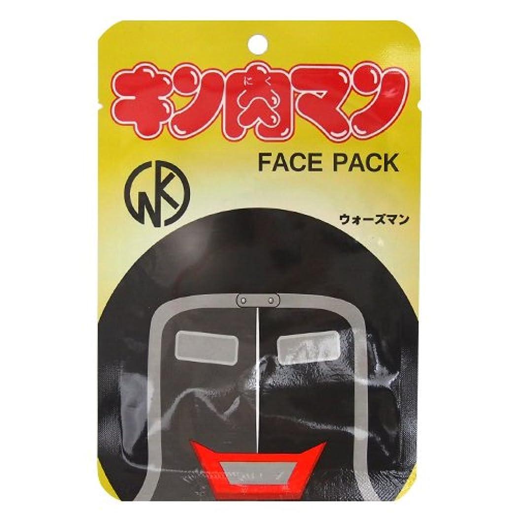 居心地の良い放射能頬骨キン肉マン 超人フェイスパック ウォーズマン ローズの香り 1枚入