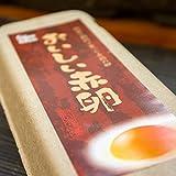 おいしい赤卵 (30個入)