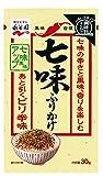 永谷園 七味ふりかけ 30g×10個