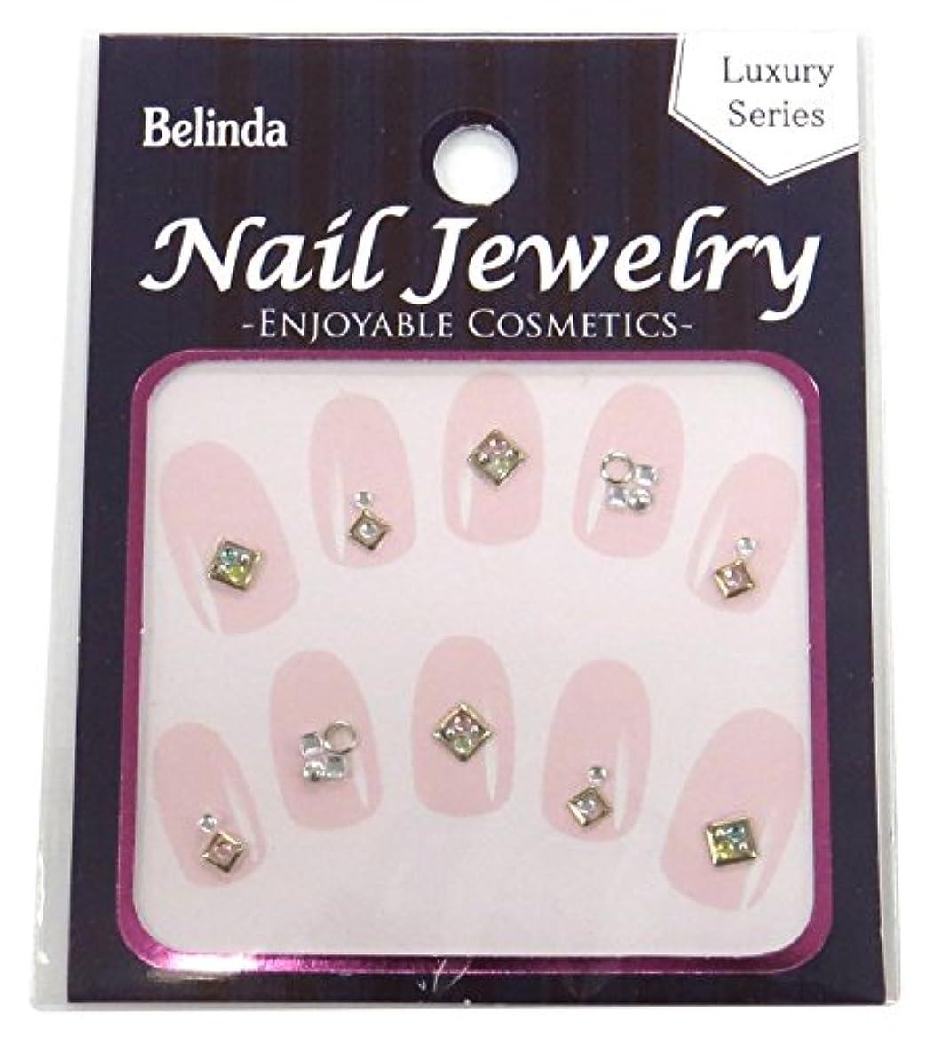 上陸スナップ継続中Belinda Nail Jewels No.683