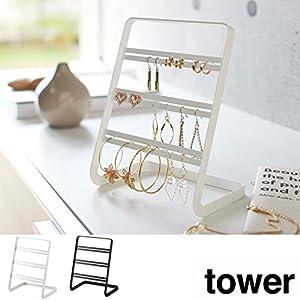 ピアススタンド タワー