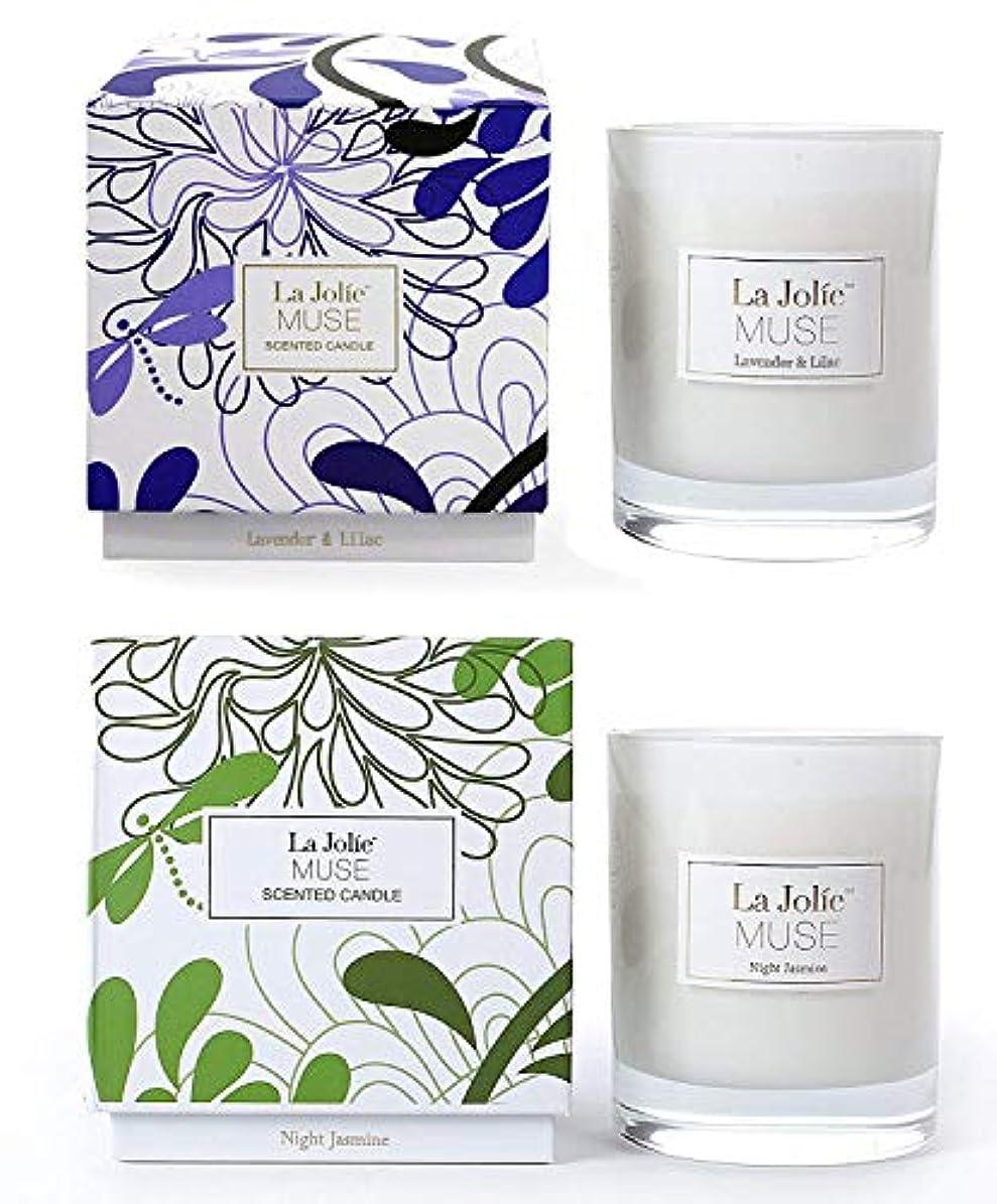アスレチックモディッシュバラバラにするLA JOLIE MUSE ソイの香り付きキャンドルセット アロマセラピークリスマスキャンドルギフト ラベンダー&ジャスミン各8.1オンス