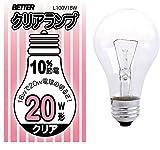 クリアランプ20W形-1P 10%省エネ 100V18W E26 クリヤ (シリカ電球 一般電球 電球色 白熱電球 透明)