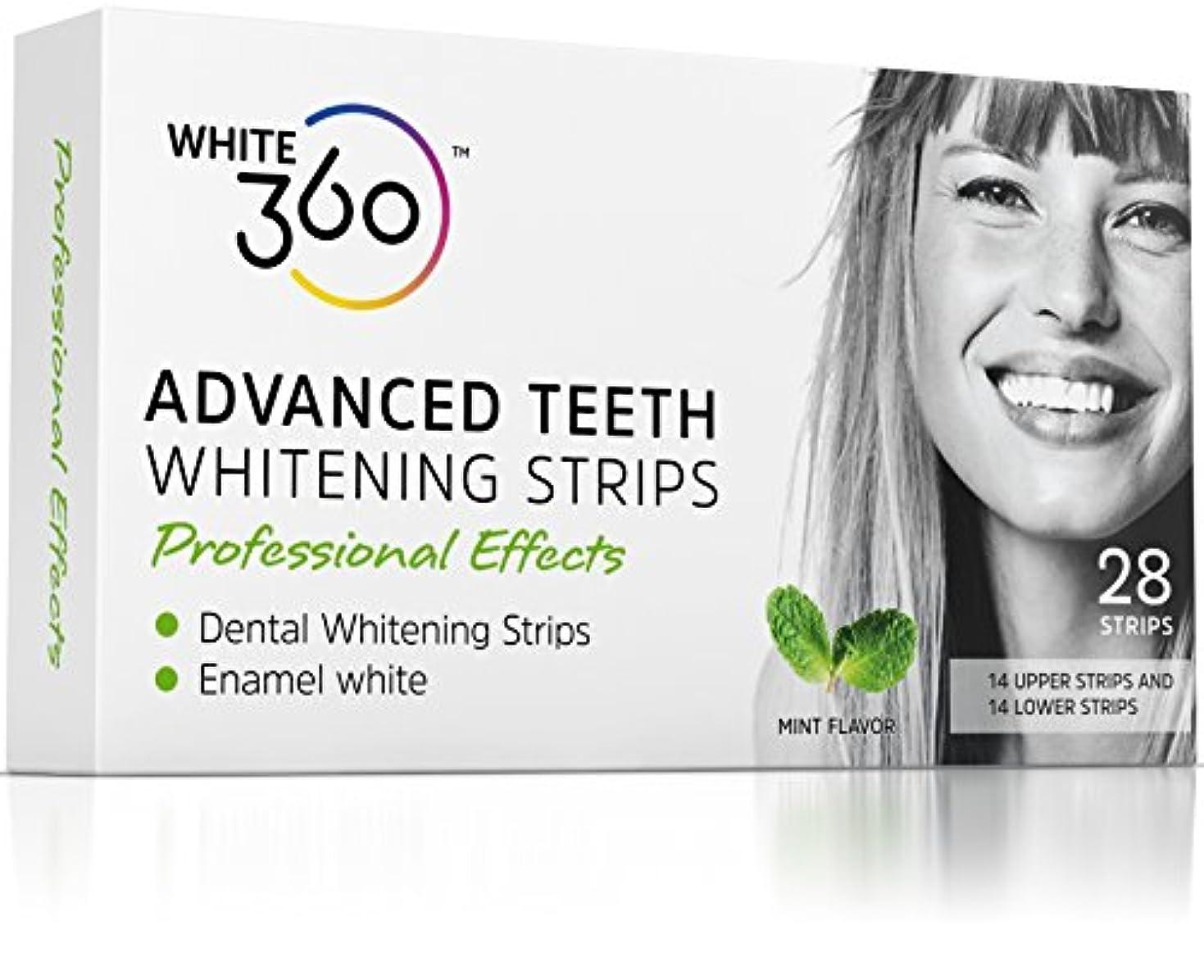 植物学説教する食物Advanced Teeth Whitening Strips - Professional Strength Whitestrips 14 Day Supply by White 360 by White 360