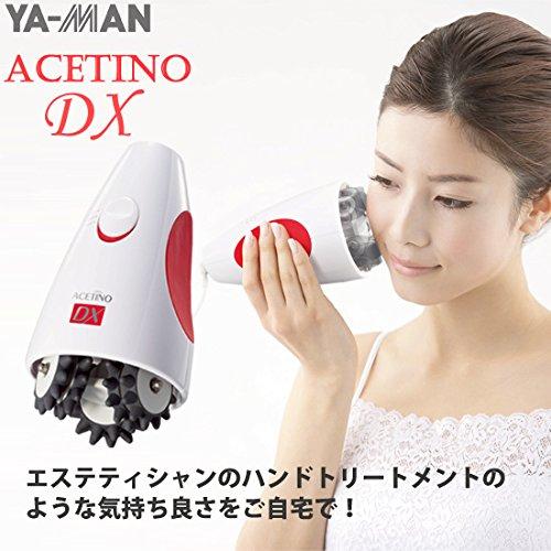 ヤーマン アセチノセルビーDXYA-MAN アセチノDX IB-16