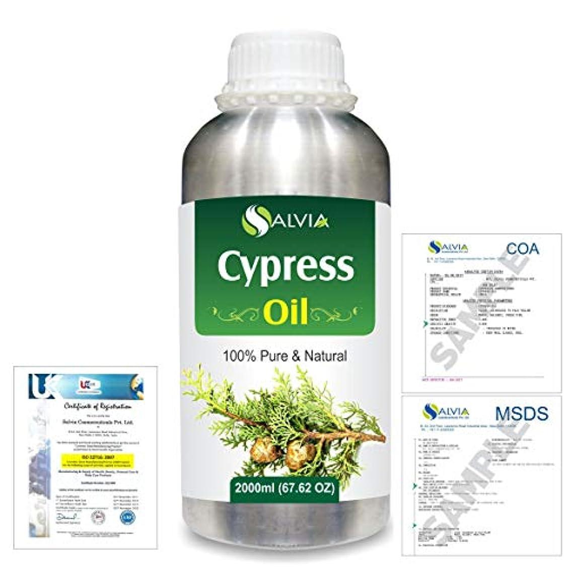 単語ブリーフケース正義Cypress(Cupressus sempervirens) 100% Natural Pure Essential Oil 2000ml/67 fl.oz.
