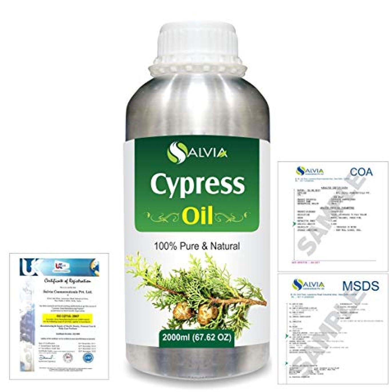 非公式台風脅かすCypress(Cupressus sempervirens) 100% Natural Pure Essential Oil 2000ml/67 fl.oz.