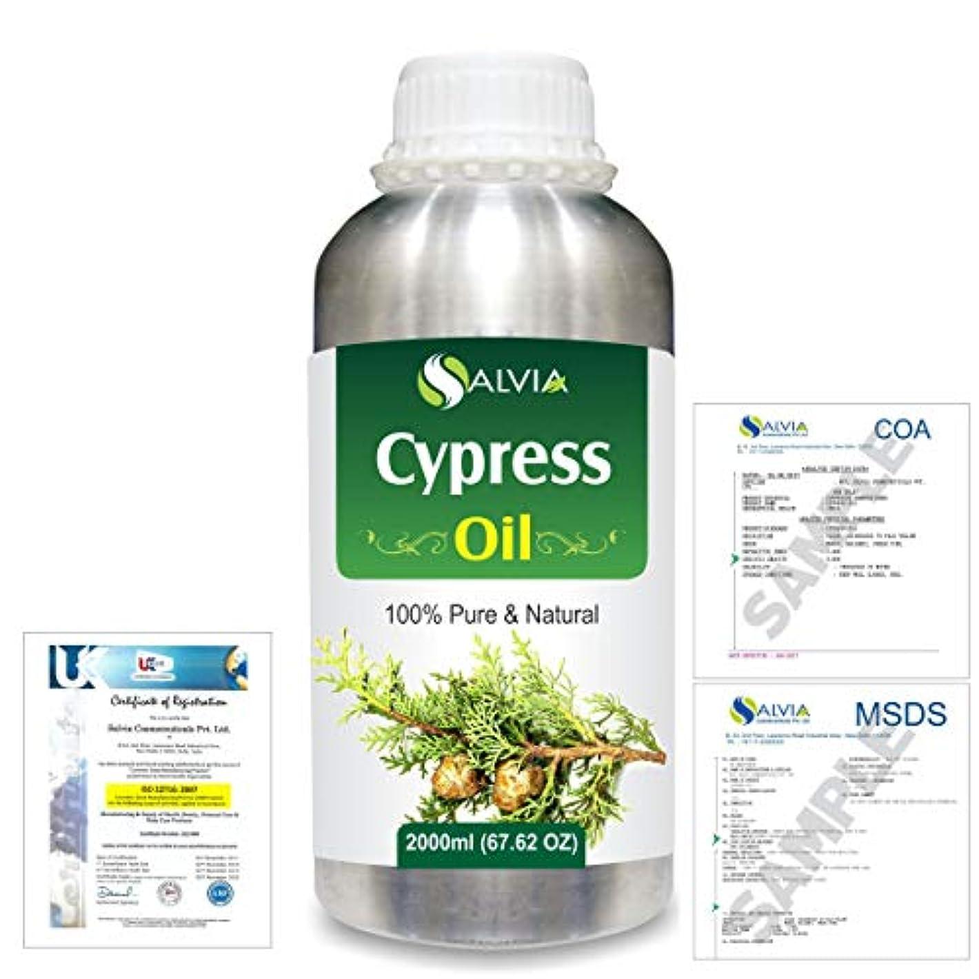 下線生理であることCypress(Cupressus sempervirens) 100% Natural Pure Essential Oil 2000ml/67 fl.oz.