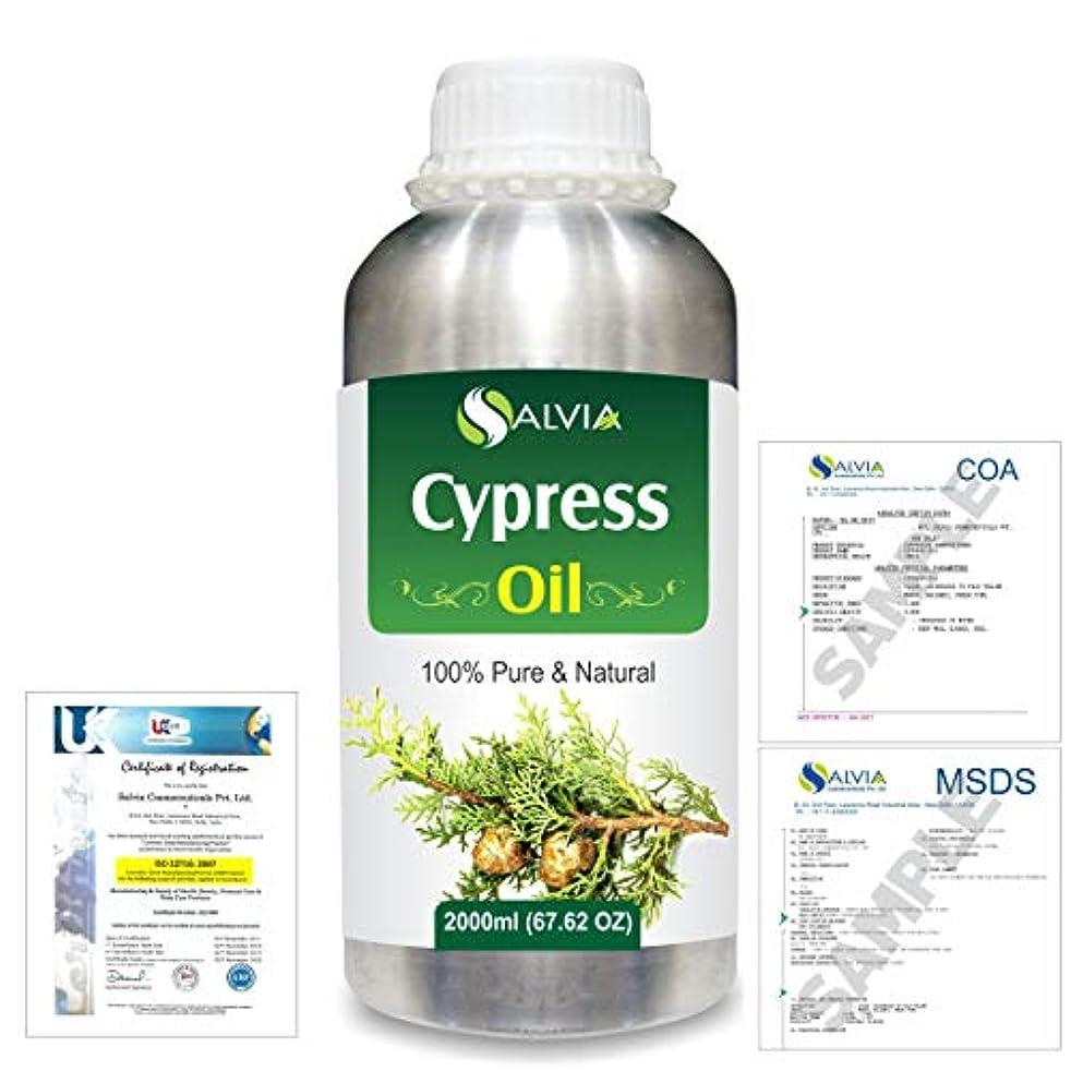 精神医学測定サーキュレーションCypress(Cupressus sempervirens) 100% Natural Pure Essential Oil 2000ml/67 fl.oz.