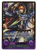 ファイアーエムブレム0/ブースターパック第5弾/B07-002 R+X リキアーの騎士 エリウッド【箔押し】