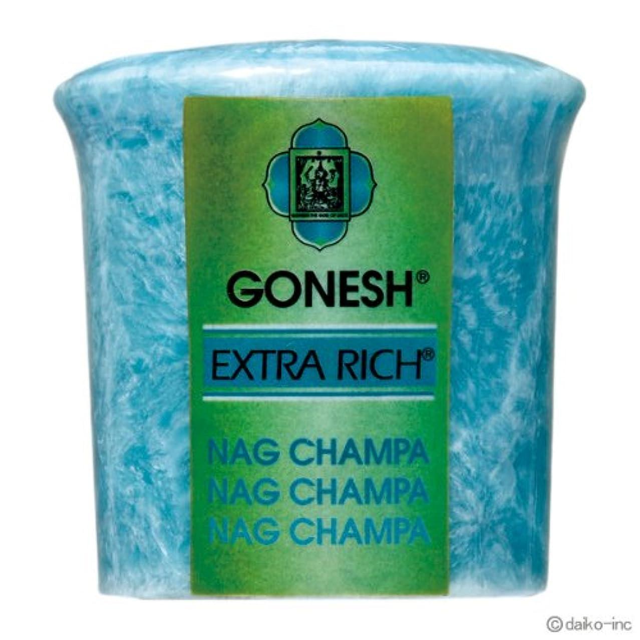 デッキアルコーブ普通のガーネッシュ GONESH エクストラリッチ ナグチャンパ アロマキャンドル 10個セット