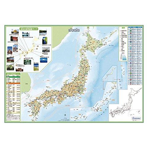 いろいろ書ける消せる日本地図 073101 デビカ