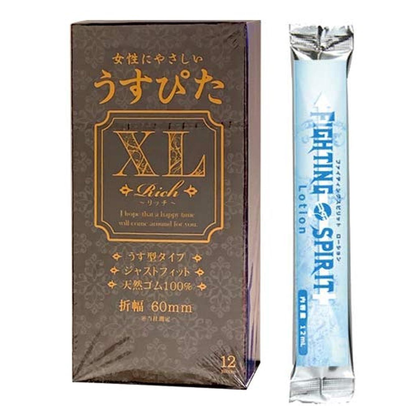 本土シールドミスペンドジャパンメディカル うすぴた XL Rich(リッチ)コンドーム 12個入3個セット + ファイティングスピリットローション12mL