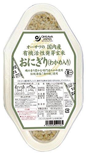 オーサワジャパン オーサワ 国内産有機活性発芽玄米おにぎり わかめ入り 2コ入