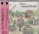 小さな世界がいっぱい
