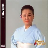 美空ひばり 1 12CD-1020N