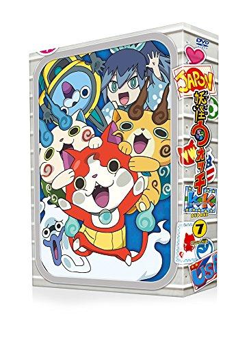 妖怪ウォッチ DVD BOX7