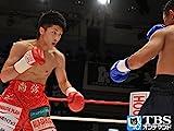 井上尚弥×ガオフラチャーン・チューワッタナ(2013) 50kg契約級8回戦
