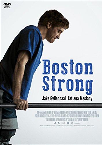 ボストン ストロング ~ダメな僕だから英雄になれた~[DVD]