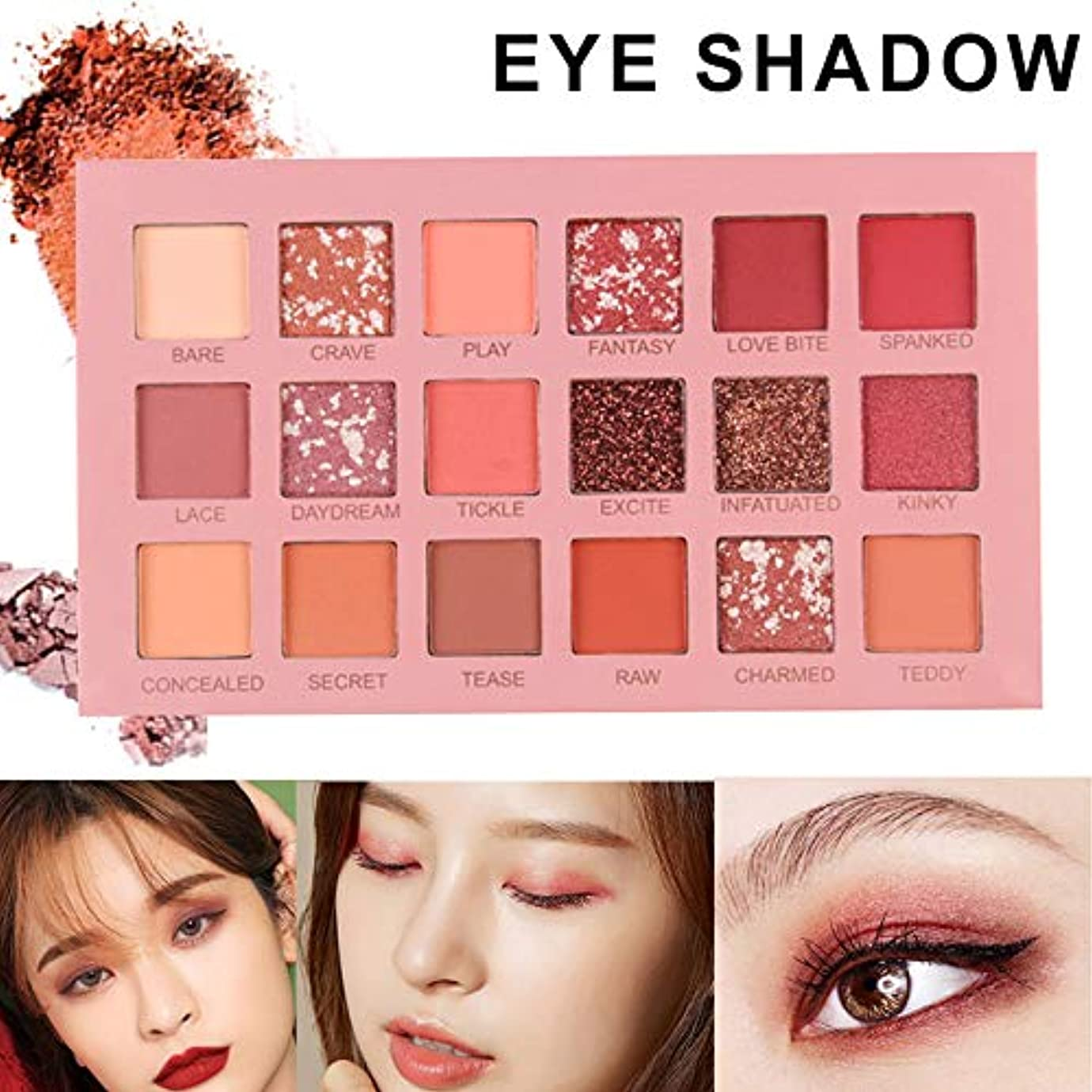 それに応じて家事をする懐疑論hownnery 18 colors Shining Matte Eyeshadow Pearlescent Waterproof Smog Eye Shadow Palette