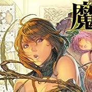 DEATH GIRL -魔喰- (GOT COMICS)