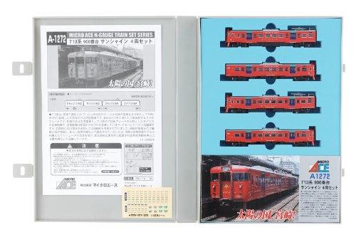 Nゲージ A1272 713系900番台 サンシャイン宮崎 4両セット