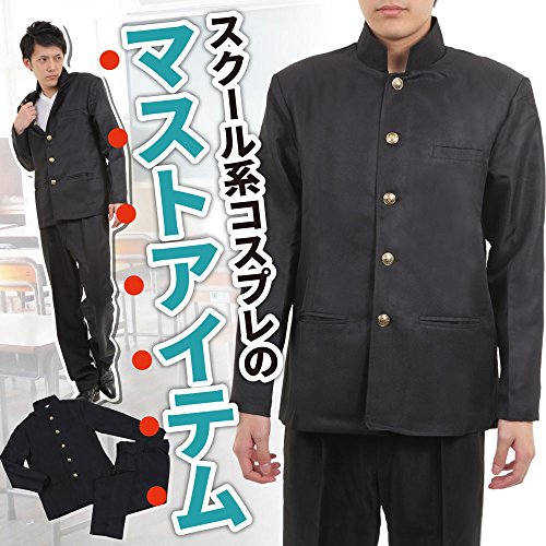 【Wonder Cross】学ラン 詰襟 コスプレ 衣装 上下セット 裏地あり 男女サイズ (男性M)