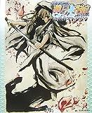 TVアニメ瀬戸の花嫁公式ガイドブック