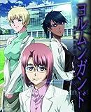 ヨルムンガンドPERFECT ORDER 5 (初回限定版) [Blu-ray]