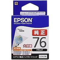 EPSON 純正インクカートリッジ ICBK76 ブラック 大容量(目印:地球儀)