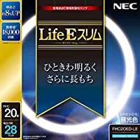 NEC 丸形スリム蛍光灯(FHC) LifeEスリム 20形 昼光色 FHC20ED-LE