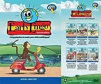 Early Lingo Spanish 6-DVD Box Set