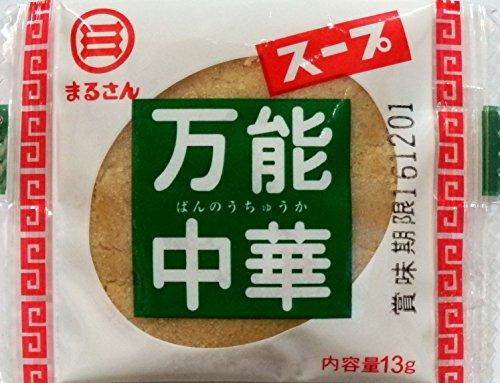 万能中華スープ 13gx5p×9袋