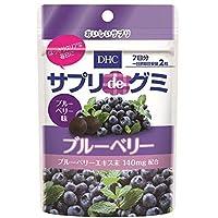 DHC サプリdeグミ ブルーベリー ブルーベリー味 X3袋