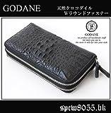 【特典付き】 GODANE ゴダン クロコダイル ダブルラウンドファスナー メンズ 長財布 spcw8055.bk (105)
