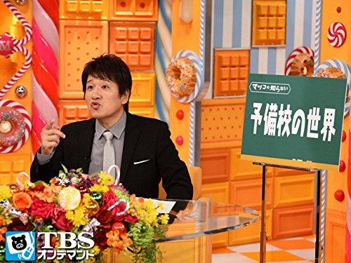 #1 大復活スペシャル! 2014/10/14放送分