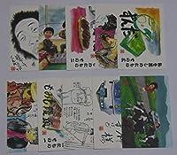 水曜どうでしょう サイコロ4?日本列島完全制覇? 嬉野貴之 ポストカード 10枚セット