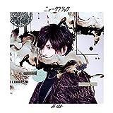Break out♪葵-168-のCDジャケット