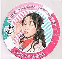AKB48 カフェ コースター 須田亜香里 AKB48Cafe&Shop ジャーバージャー コラボ  ¥92