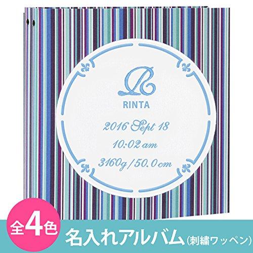 【名入れアルバム】お名前 刺繍ワッペンポケットアルバム スト...