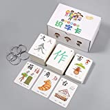 Chinese Flash Cards Mandarin Sight Words for Kids Adults Toddlers, 250 Vocabulary Cards for Chinese Learning Beginners with 5